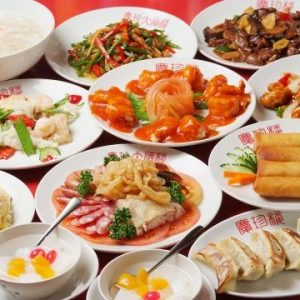 keichinrou-hamamatsucho-food